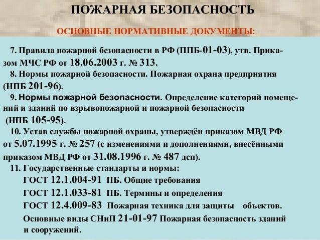 Университетская детская больница мгму им. сеченова