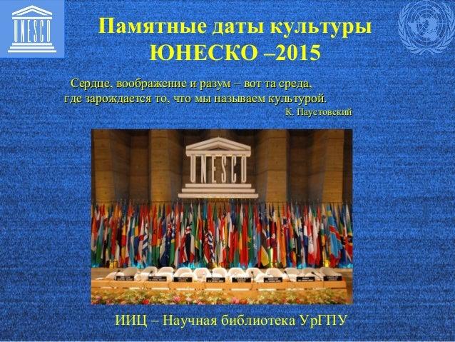 Armenian dance kochari to be put on unesco list