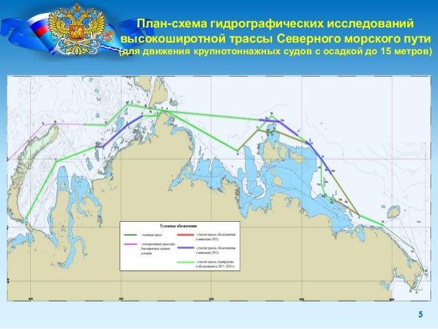 5 План-схема гидрографических