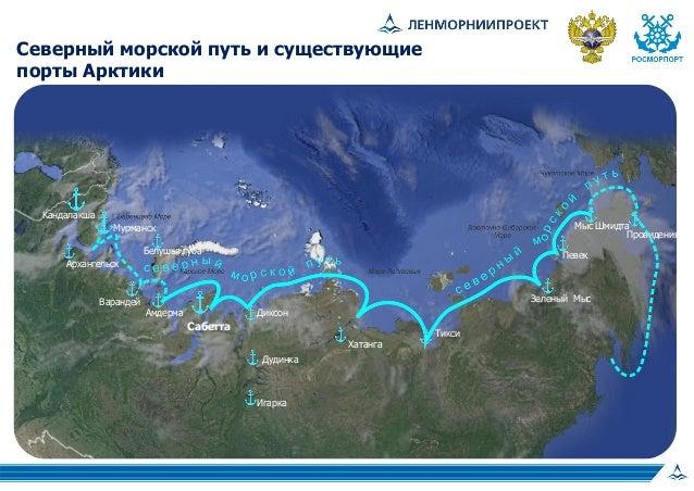 Амдерма Мурманск Северный