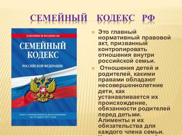 реальных ст 34 35 36 семейного кодекса УСЛОВИЯ ЭКСТРЕМУМА ФУНКЦИИ
