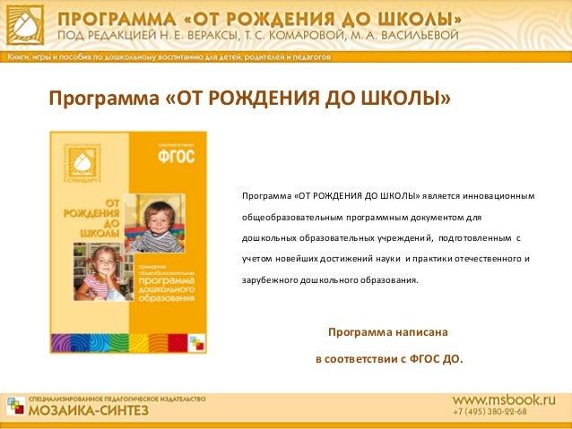 программы для школ - фото 8