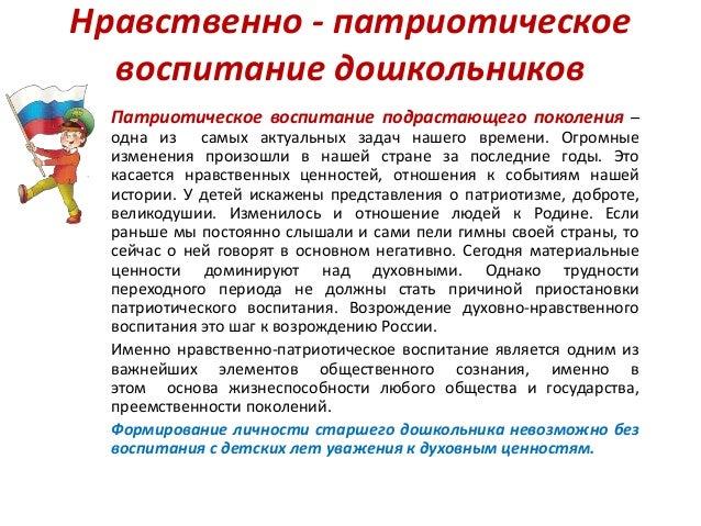 История Племен CatWar вики FANDOM powered by Wikia