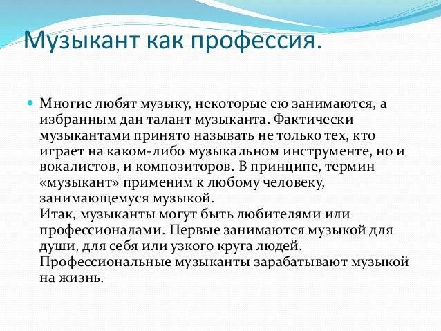 Бизнес-информатика в Иркутске - Я выбрал