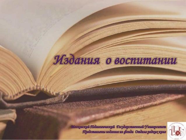 c библиотека random: