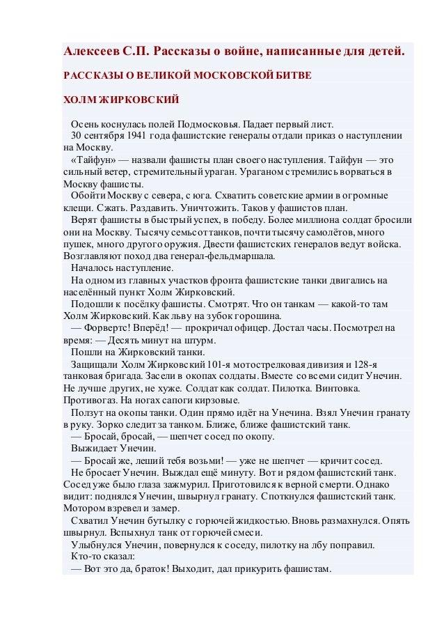 Пока бросил русский исторический