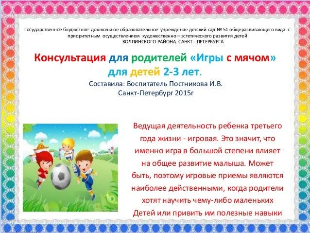 Игры для детей с родителями сценарий