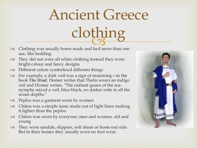a analysis of clothing in ancient rome Rome had an undeniable talent for warfare and a taste for excess, but that shouldn't obscure its cultural achievements.