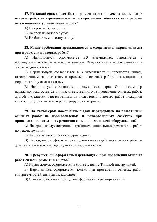 заявление о замене журнала кассира-операциониста образец