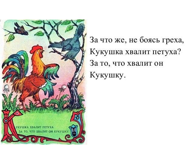 """""""Даже не думай!"""", - пожилые актеры требуют от Путина никогда не покидать пост президента РФ - Цензор.НЕТ 1649"""