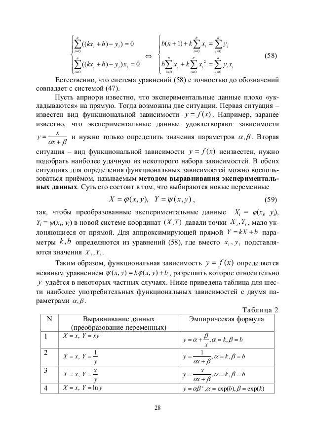 0))(( 0))(( 0 0 n i iii n