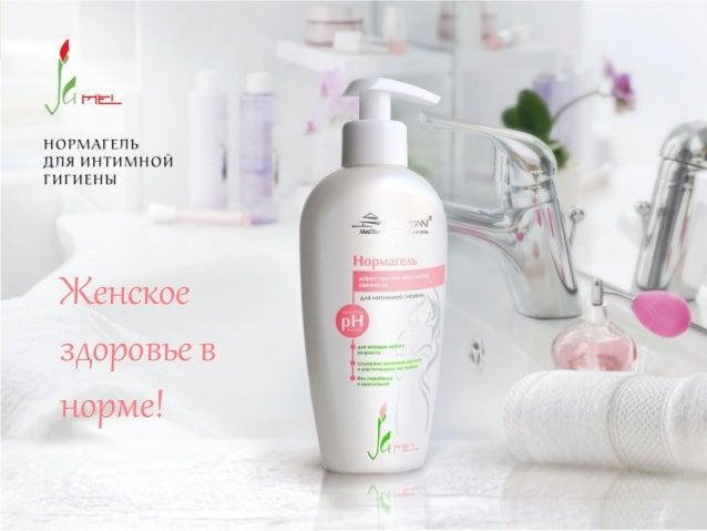 trimmeri-dlya-intimnoy-gigieni