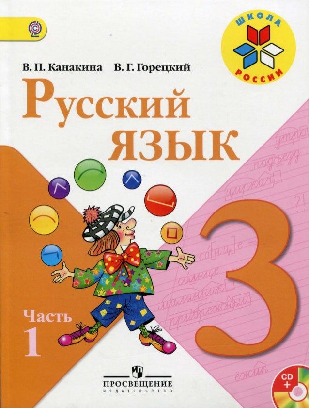 Гдз 5 по Reader