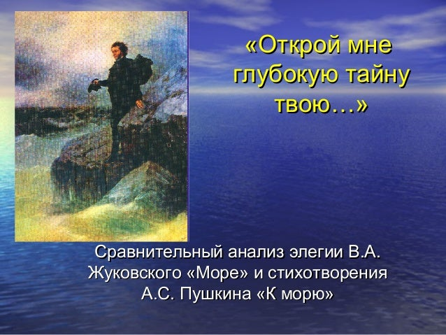 анализ стихотворения рыбалка
