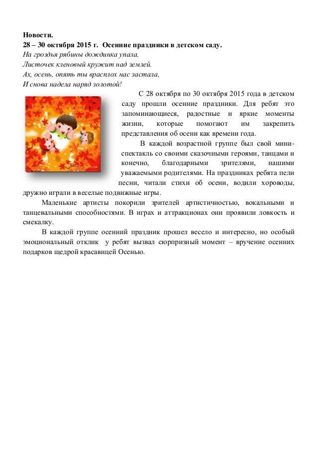 Новости из каменки пензенской области