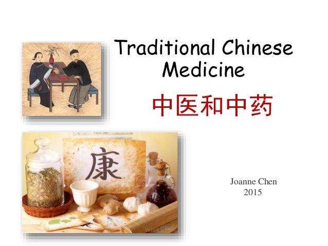 Chinese medicine essay