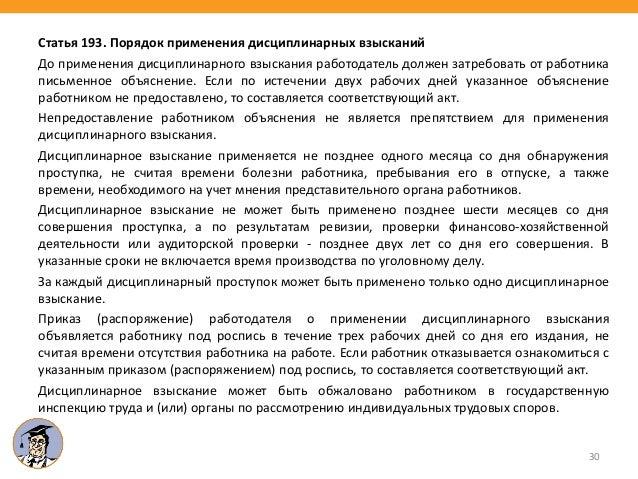 Nalog Ru личный кабинет налогоплательщика физического лица
