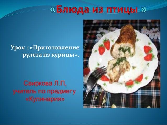 Рецепт для блюд в горшочках