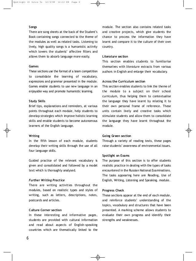 Ответы к Rainbow English 10 класс Учебник