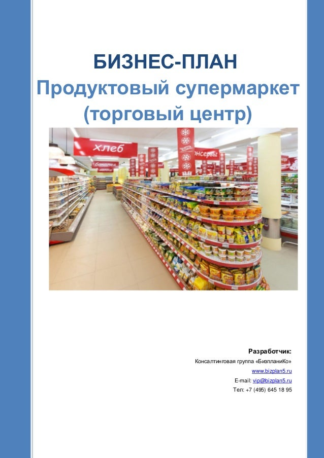 Custom papers online store apple