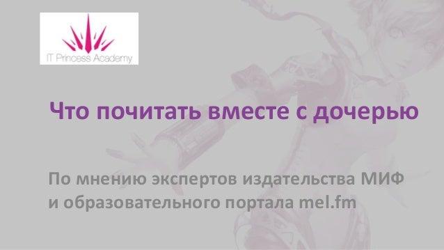 164 поликлиника москва официальный сайт