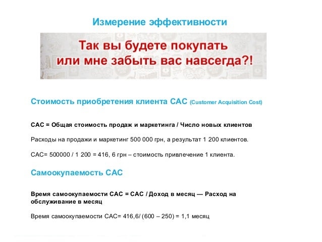 СRM интернет-магазин 1