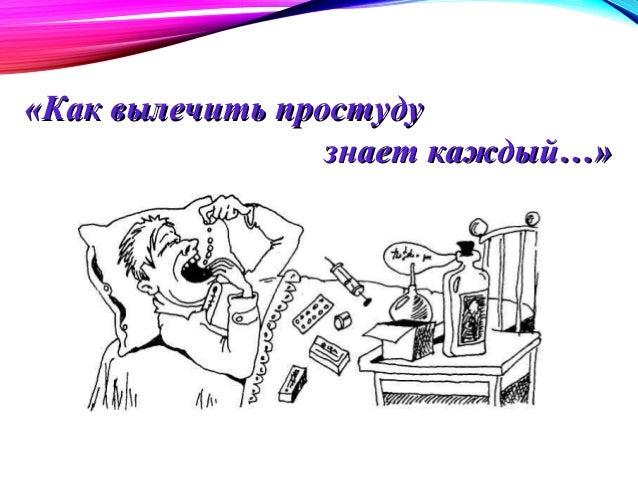 Санатории кирова для лечения опорно двигательного аппарата