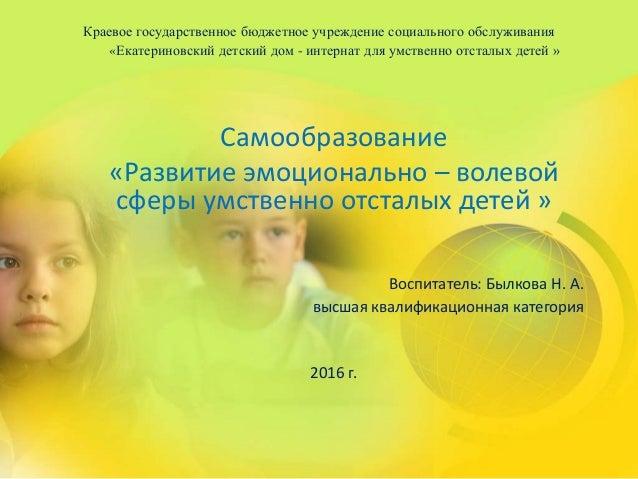 детские сайт развитие конкурсы для детей