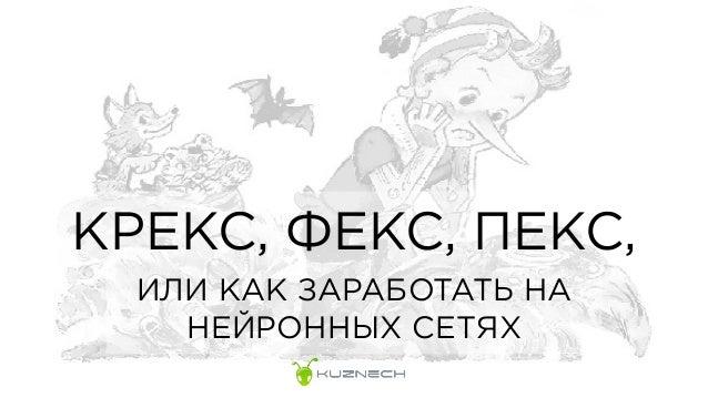 molodaya-razdvigaet-nozhki