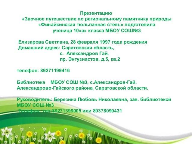 Боровский район новости