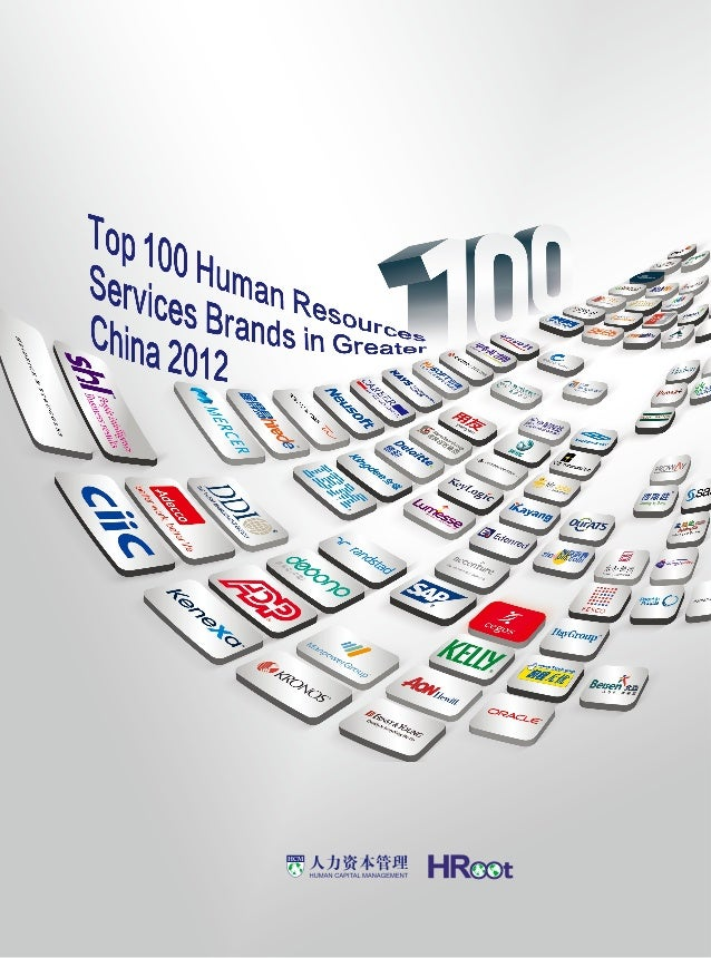 Ranking and whitepaper of TOP100 HR Services Brands in Greater China 2012 by HRoot