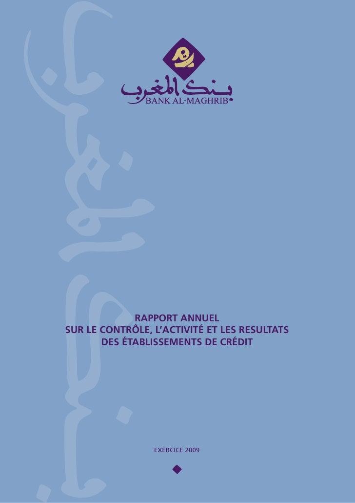 Rapport bank-almaghrib