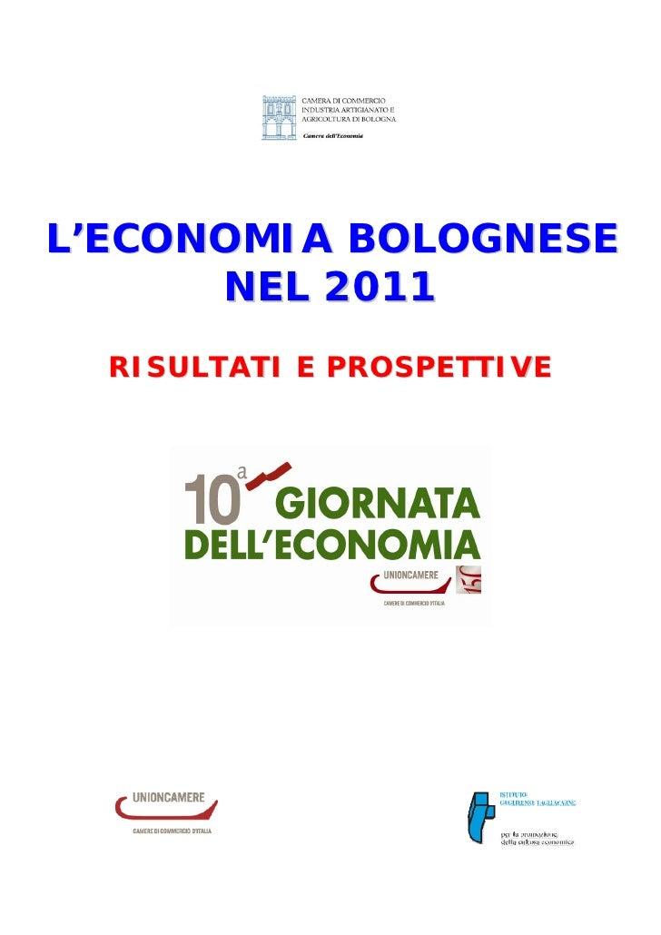 Rapporto Strutturale sul sistema economico della Provincia di Bologna nel 2011