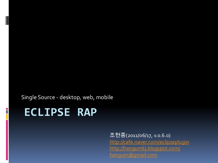 Eclipse RAP - Single Source