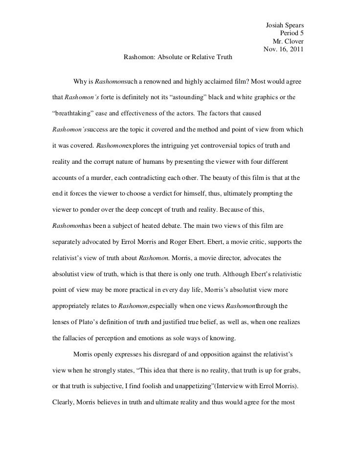 Rash essay