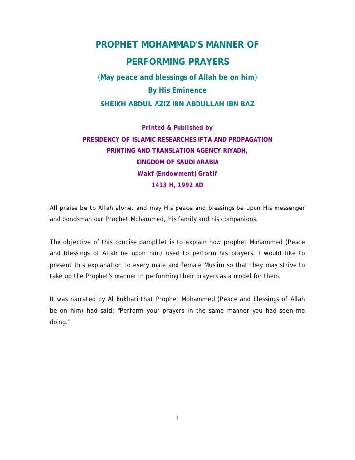 Rasools Manners Prayers
