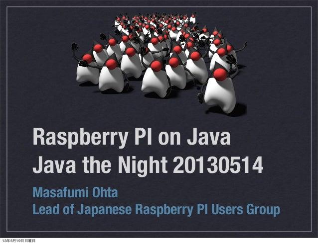 Raspberry pi on java 20130514