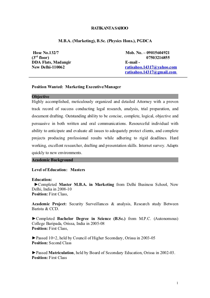 Resume For Barista Job