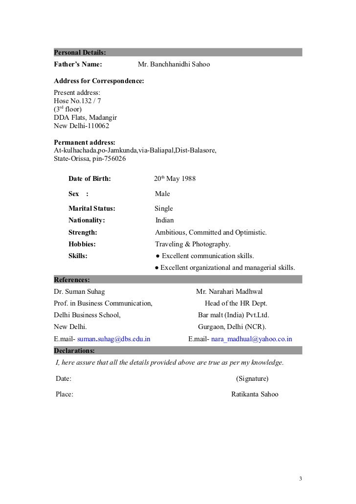software training resume example best software training