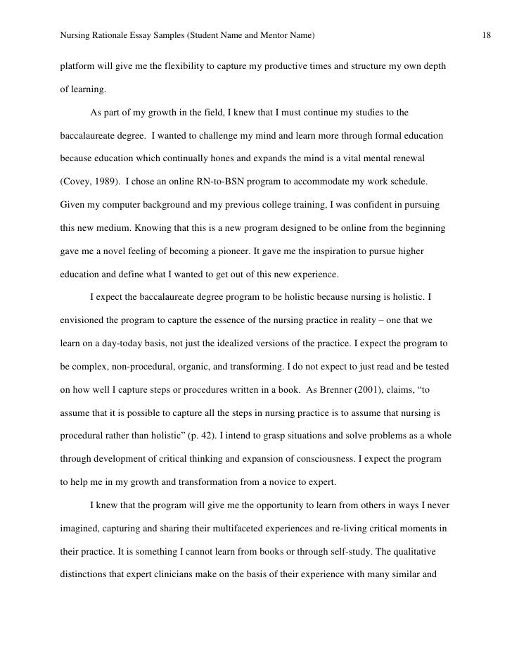 literacy influence essay