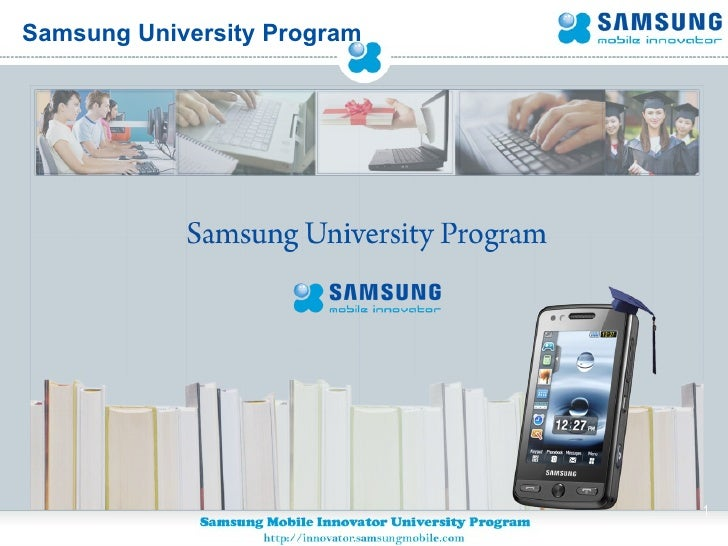 Samsung University Program