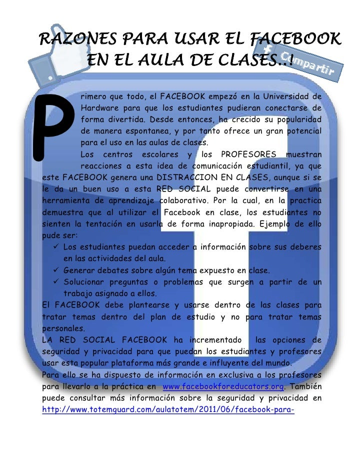 Razones para utilizar el facebook en el aula de clases 2