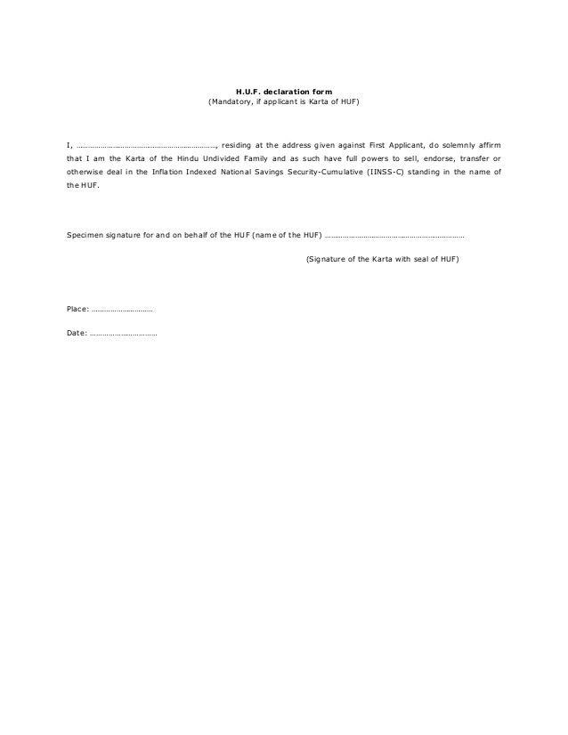 Housing Loans: Joint Declaration Form For Housing Loan