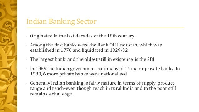 role of it in banking sector essay
