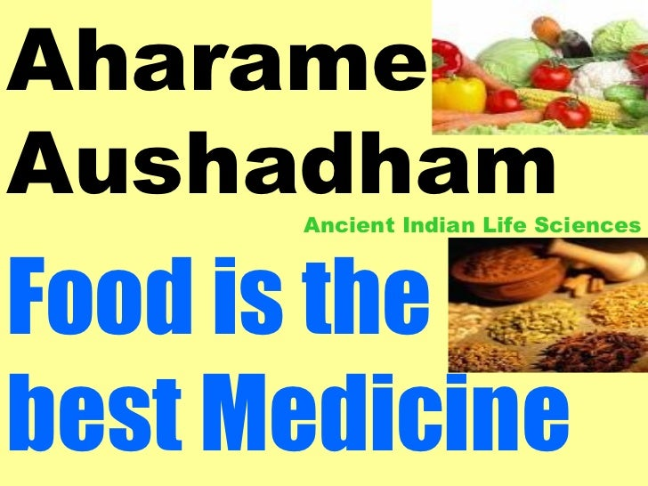 AharameAushadham      Ancient Indian Life SciencesFood is thebest Medicine