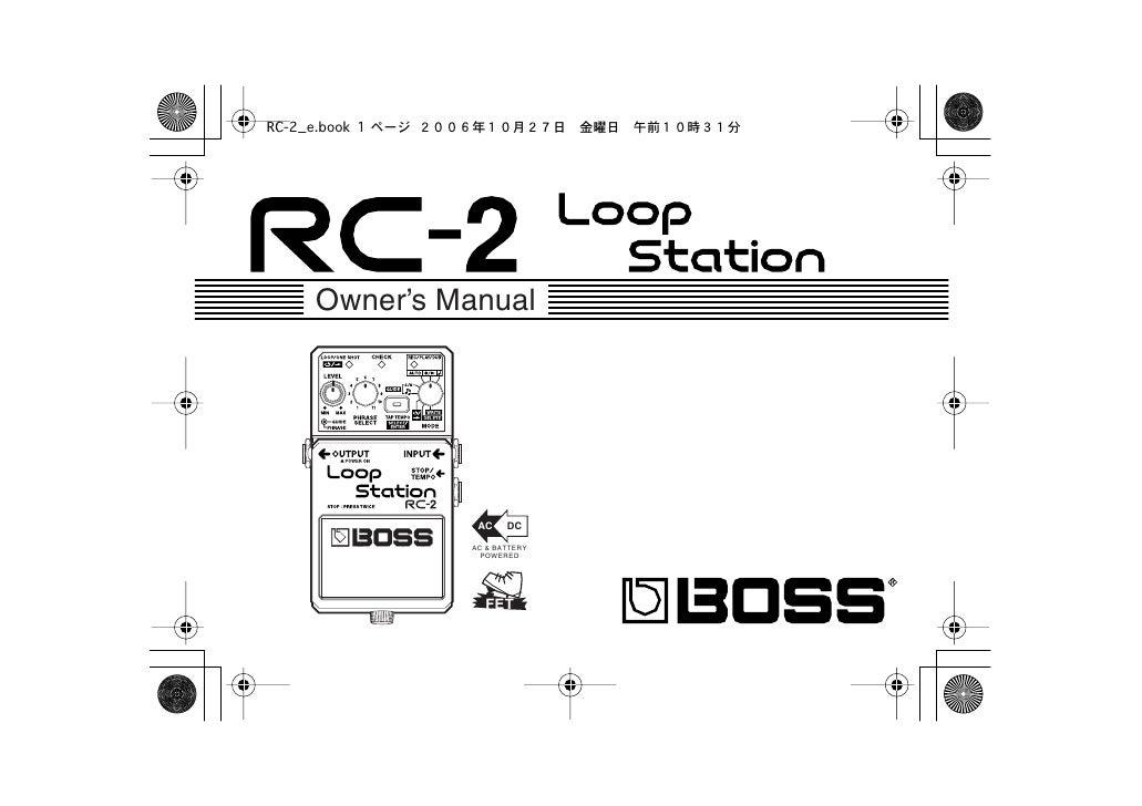 Rc 2 E2