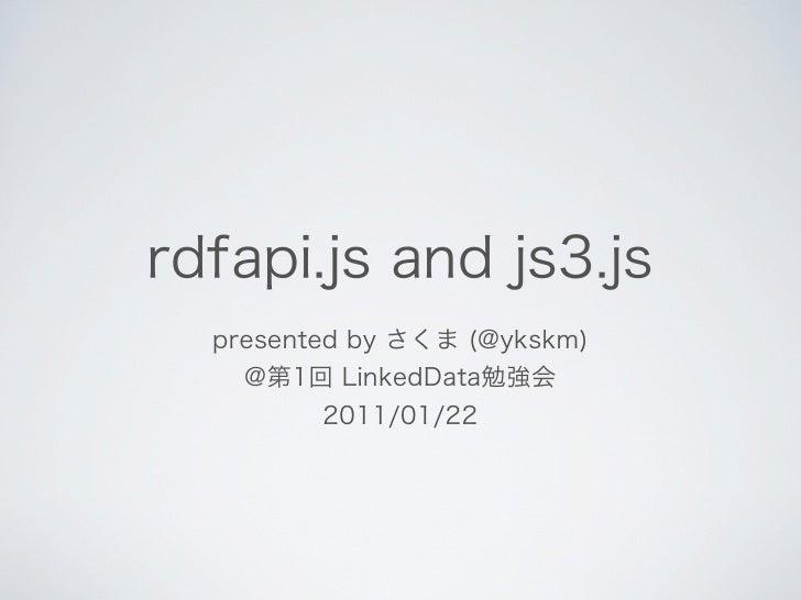 "$ git clone https://github.com/webr3/js3.git$ git checkout origin/rdfa-api-integration<script type=""text/javascript"" src=""..."