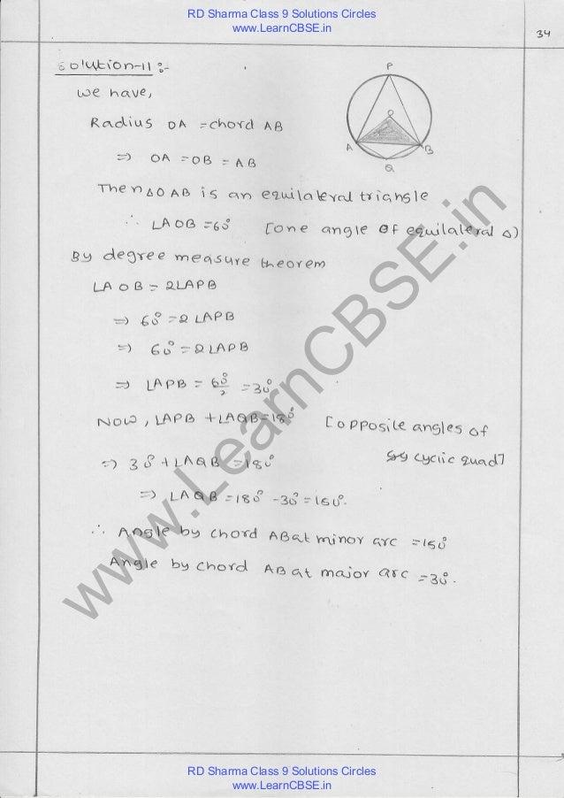 rd sharma class 11 pdf
