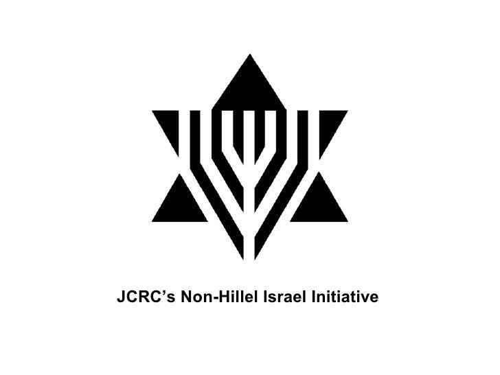 JCRC's Non-Hillel Israel Initiative