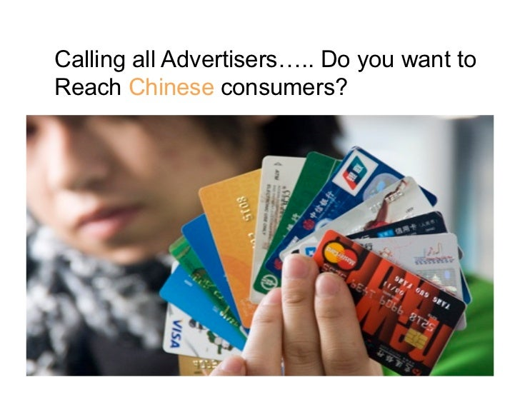 Calling all Advertisers….. Do you want to Reach Chinese consumers?